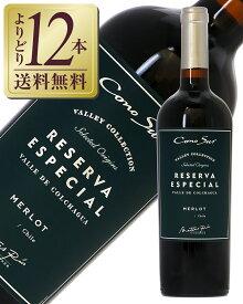 【よりどり12本送料無料】 コノスル メルロー レゼルバ 2018 750ml 赤ワイン チリ