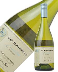コノスル ソーヴィニヨンブラン 20バレル 2019 750ml 白ワイン チリ