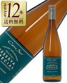 【よりどり12本送料無料】 コノスル ゲヴュルツトラミエール(ゲヴェルツトラミエール) レゼルバ 2018 750ml 白ワイン