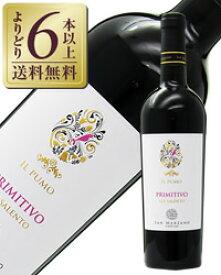 【よりどり6本以上送料無料】 サン マルツァーノ イル プーモ プリミティーヴォ 2019 750ml 赤ワイン イタリア