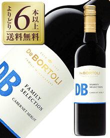 【よりどり6本以上送料無料】 デ ボルトリ ディービー ファミリーセレクション カベルネ メルロー 2018 750ml 赤ワイン オーストラリア