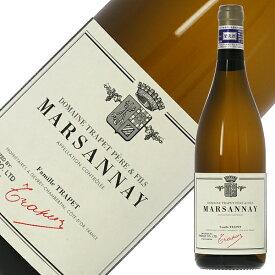 ドメーヌ トラペ ペール エ フィス マルサネ ブラン 2017 750ml 白ワイン シャルドネ フランス ブルゴーニュ