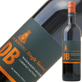 【よりどり6本以上送料無料】 デ ボルトリ ディービー シングル ヴァラエタル ワインメーカーズセレクション カベルネ ソーヴィニヨン 2018 750ml 赤ワイン オーストラリア