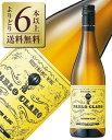 【よりどり6本以上送料無料】 ドミニオ デ プンクトゥン パブロ クラロ ソーヴィニヨン ブラン 2019 750ml 白ワイン オーガニックワイン スペイン