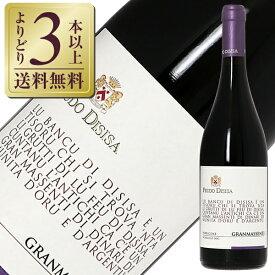 【よりどり3本以上送料無料】 フェウド ディシーサ グランマッセンティ ペッリコーネ 2017 750ml 赤ワイン イタリア