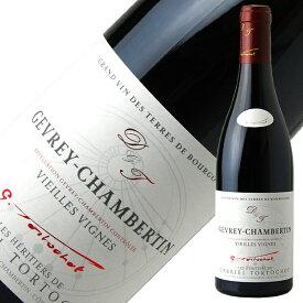 ドメーヌ トルトショ ジュヴレ(ジュブレ) シャンベルタンVV 2017 750ml 赤ワイン ピノ ノワール フランス ブルゴーニュ