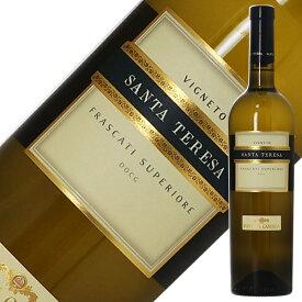 【よりどり6本以上送料無料】 フォンタナ カンディダ サンタテレーザ(サンタテレサ) フラスカーティ スペリオーレ セッコ 2018 750ml 白ワイン イタリア