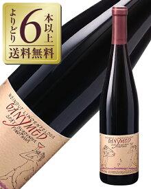 【よりどり6本以上送料無料】【包装不可】 リンゲンフェルダー ガニメット 2011 750ml 赤ワイン シュペートブルグンダー ドイツ