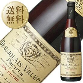 【送料無料】【キャンセル不可】 ボージョレ ヌーボー 2020 ルイ ジャド ボージョレ ヴィラージュ プリムール ノンフィルター 2020 750ml 赤ワイン ガメイ フランス