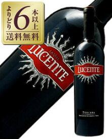 【よりどり6本以上送料無料】 赤ワイン ルーチェのセカンドラベル ルチェンテ 2016 750ml イタリア