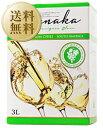 【送料無料】【包装不可】 ルナカ ソーヴィニヨン ブラン (ボックスワイン) 3000ml×4本 白ワイン 箱ワイン