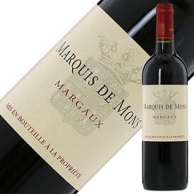 ブルジョワ級 マルキ ド モン 2011 750ml 赤ワイン メルロー フランス ボルドー