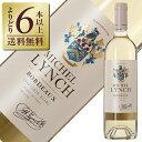 【よりどり6本以上送料無料】 ミッシェル リンチ ブラン 2018 750ml 白ワイン ソーヴィニヨン ブラン フランス ボルドー