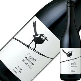 【よりどり6本以上送料無料】 ローガン ワインズ ウィマーラ ピノ ノワール 2019 750ml 赤ワイン オーストラリア