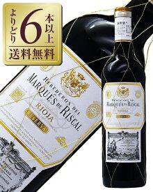 【よりどり6本以上送料無料】 マルケス デ リスカル ティント レゼルバ 2014 750ml テンプラニーリョ 赤ワイン スペイン