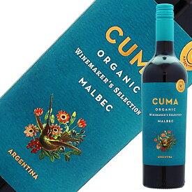 ボデガ エル エステコ ミッシェル トリノクマ オーガニック マルベック 2019 750ml 赤ワイン アルゼンチン