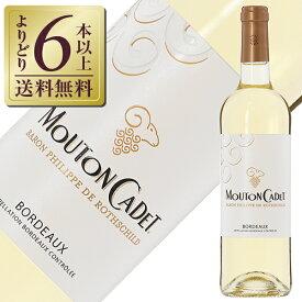【よりどり6本以上送料無料】 ムートン カデ ブラン 2020 750ml 白ワイン ソーヴィニヨン ブラン フランス ボルドー