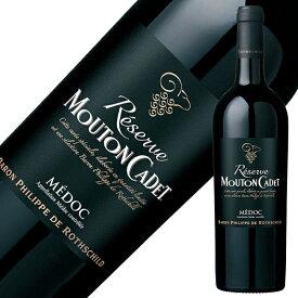 ムートン カデ レゼルヴ メドック 2016 750ml 赤ワイン カベルネ ソーヴィニヨン フランス ボルドー