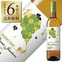 【よりどり6本以上送料無料】 パラ ヒメネス シャルドネ オーガニック 2018 750ml 白ワイン スペイン