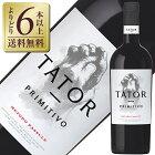 【よりどり6本以上送料無料】 ポッジョ(ポッジオ) レ ヴォルピ タトール プリミティーヴォ サレント 2018 750ml 赤ワイン イタリア