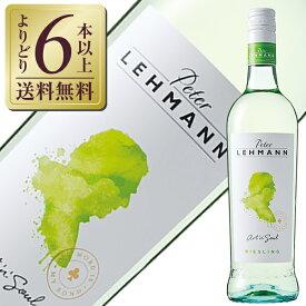 【よりどり6本以上送料無料】 ピーター レーマン ワインズ アート'n'ソウル リースリング 2016 750ml 白ワイン オーストラリア