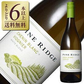 【よりどり6本以上送料無料】 パイン リッジ ヴィンヤーズ シュナン ブラン ヴィオニエ 2018 750ml 白ワイン アメリカ カリフォルニア