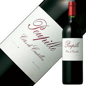 プピーユ 2015 750ml 赤ワイン メルロー フランス ボルドー