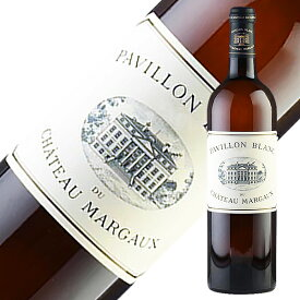 格付け第1級セカンド パヴィヨン ブラン デュ シャトー マルゴー 2017 750ml 白ワイン ソーヴィニヨン ブラン フランス ボルドー