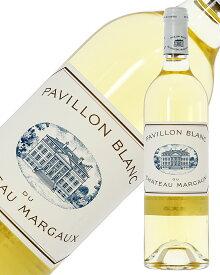 格付け第1級セカンド パヴィヨン ブラン デュ シャトー マルゴー 2017 750ml 格付け ワイン 白ワイン ソーヴィニヨン ブラン フランス ボルドー