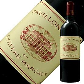 格付け第1級セカンド パヴィヨン ルージュ デュ シャトー マルゴー 2016 750ml 赤ワイン カベルネ ソーヴィニヨン フランス ボルドー