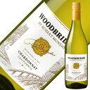 【よりどり6本以上送料無料】 白ワイン ロバートモンダヴィ ウッドブリッジ シャルドネ 2018 750ml アメリカ カリフォ…