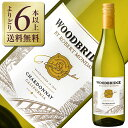 【よりどり6本以上送料無料】 ロバートモンダヴィ ウッドブリッジ シャルドネ 750ml アメリカ カリフォルニア 白 ワイン