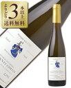 【よりどり3本以上送料無料】 ルドルフ ファウス ウーデンハイマー ゴールドベルク シャルドネ アイスヴァイン 2016 375ml ドイツ 白ワイン デザートワイン
