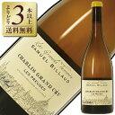 【よりどり3本以上送料無料】 サミュエル ビロー シャブリ グラン クリュ レ プリューズ 2015 750ml 白ワイン シャルドネ フランス ブルゴーニュ