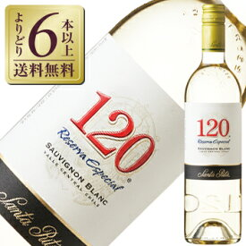 【よりどり6本以上送料無料】 サンタ リタ 120(シェント ベインテ) ソーヴィニヨン ブラン 2019 750ml 白ワイン チリ