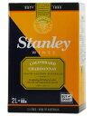【包装不可】 白ワイン スタンレー コロンバール シャルドネ 2000ml(2L) バッグインボックス ボックスワイン 箱ワイン