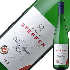 シュテッフェン シュテッフェン リースリング シュペートレーゼ トロッケン 2019 750ml ドイツ 白ワイン