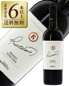 【よりどり6本以上送料無料】 テヌーテ ロセッティ ロッソ トスカーナ 750ml 赤ワイン トスカーナ イタリア