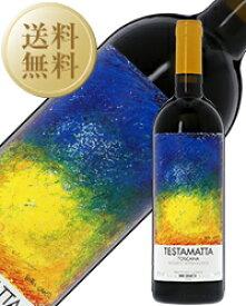 【送料無料】 ビービー グラーツ テスタマッタ 2015 750ml 赤ワイン サンジョヴェーゼ イタリア トスカーナ
