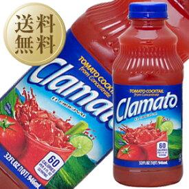 【送料無料】【包装不可】 モッツ クラマト トマトカクテル ペットボトル 1ケース 946ml×12