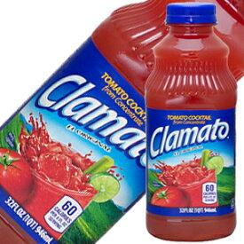 モッツ クラマト トマトカクテル ペットボトル 946ml