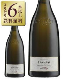 【よりどり6本以上送料無料】 ノンアルコール ドネリ グレープ スパークリング ビアンコ 750ml スパークリングワイン