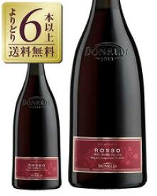 【よりどり6本以上送料無料】 ノンアルコール ドネリ グレープ スパークリング ロッソ 750ml スパークリングワイン