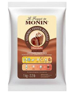 【包装不可】 モナン チョコレート フラッペベース 1袋(1kg) monin