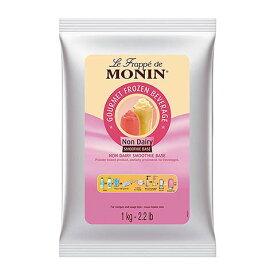 【包装不可】 モナン ノンデイリー(プレーン) フラッペベース 1袋(1kg) monin