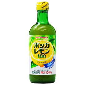 ポッカ レモン100 450ml