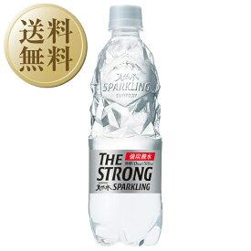 【送料無料】 サントリー 南アルプスの天然水スパークリング ペットボトル 500ml 1ケース(24本入り)炭酸水 他商品と同梱不可