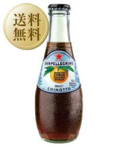 【送料無料】【包装不可】 サンペレグリノ イタリアン スパークリングドリンク キノット 瓶 1ケース 24本入り 200ml
