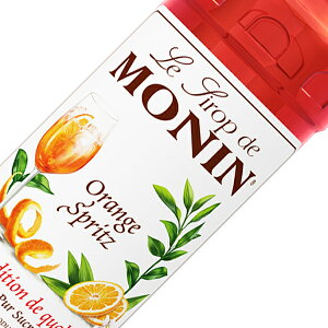 モナン オレンジ スプリッツ シロップ 700ml monin