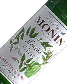 モナン グリーンミント シロップ 700ml monin